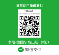 WeChat Image_20190603100155.png